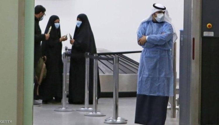 الكويت تعلن ارتفاع عدد المصابين بفيروس كورونا إلى 25 مريض وتكشف عن وضعهم الصحي!