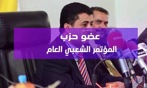 """""""انفوفيديو"""" سيرة ذاتية للشيخ احمد صالح العيسي"""