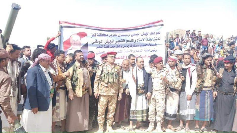 حشود قبلية وشعبية جنوب مدينة تعز تؤكد استعدادها لإسناد الجيش الوطني