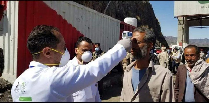 لجنة الطوارئ في تعز تعلن تسجيل 9 إصابات جديدة بفيروس كورونا