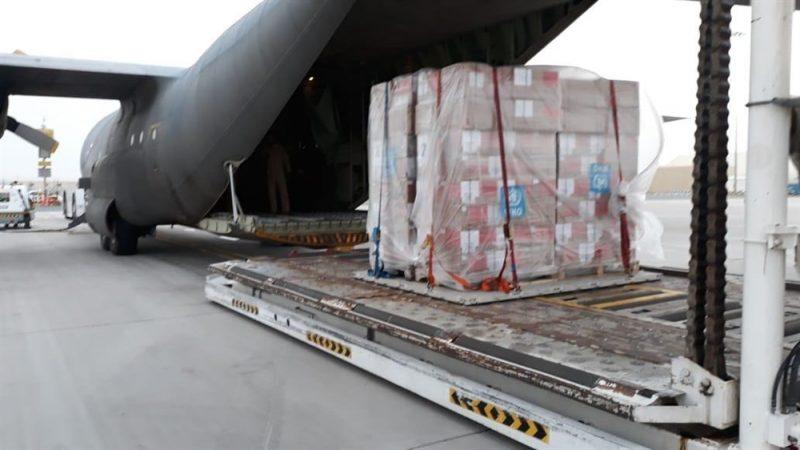 وصول طائرة أممية تحمل مساعدات إلى مطار صنعاء