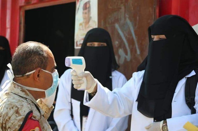 تصريح جديد من منظمة الصحة العالمية بخصوص حالات فيروس كورونا في اليمن بعد فحص 150 حالة اشتباه