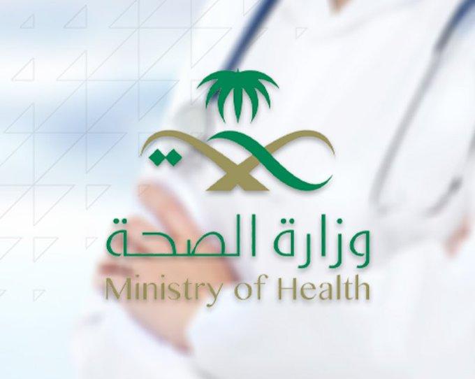 الصحة السعودية تعلن تسجيل 2779 حالة جديدة و1742 حالة تعافي و42 حالة وفاة بسبب فيروس كورونا اليوم الاحد 12-7-2020
