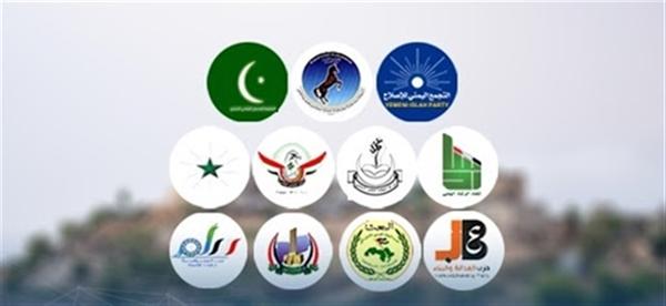 الأحزاب اليمنية تدين اغتيال بلال منصور في عدن وتؤكد رفضها لكل أشكال العنف والمليشيات المتمردة