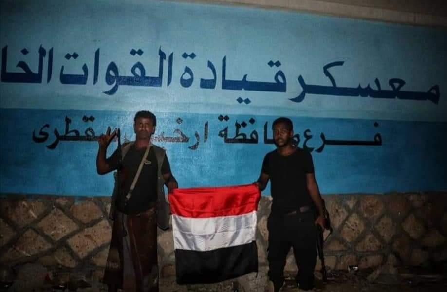 سقطرى تخمد انقلاب الإمارات للمرة الثالثة وتنتصر للجمهورية