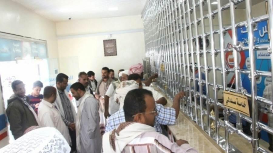 بعد إغلاق دام أسبوع.. محلات الصرافة في عدن تستأنف عملها