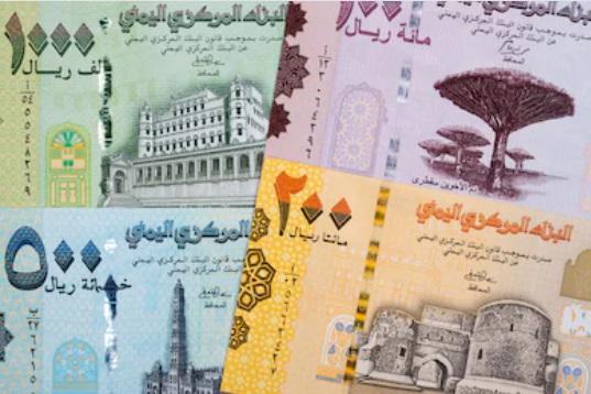 اسعار صرف العملات الاجنبية مقابل الريال اليمني اليوم الخميس 14-5-2020