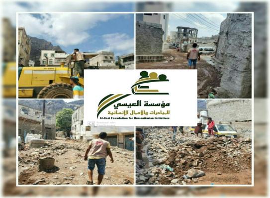 """مع غياب السلطة المحلية.. مؤسسة العيسي للأعمال الإنسانية تبذل جهودا عظيمة في إنقاذ عدن """"تقرير"""""""