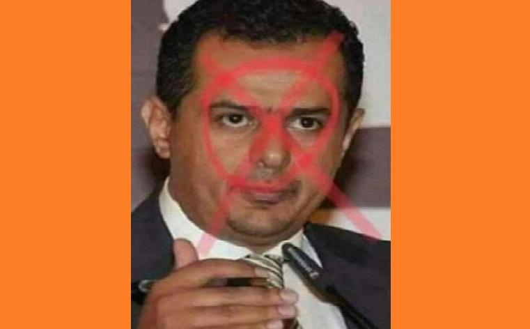 إعدام خادم أبوظبي.. مطالبات يمنية واسعة بإنزال عقوبة الخيانة العظمى بحق معين عبدالملك!!
