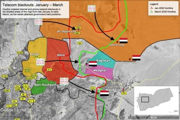 تحقيق يكشف طرق استخدام الحوثي الاتصالات كسلاح في معاركهم مع القوات الحكومية