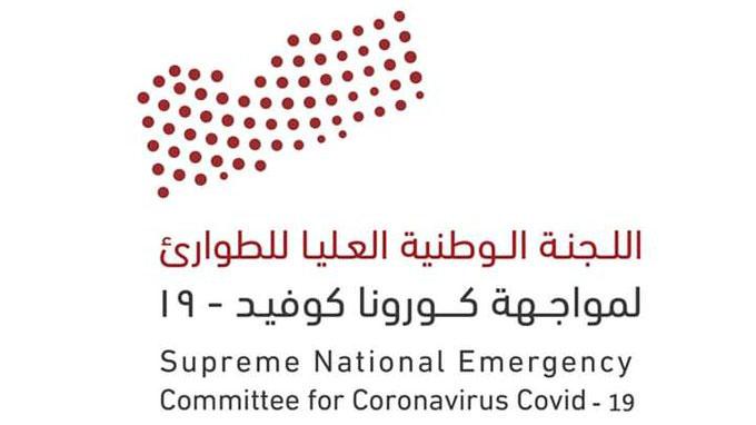 فيما بلغت حالات الشفاء (3339).. ارتفاع حالات الوفاة بفيروس كورونا بعد تسجيل حالتين في محافظتي شبوة وحضرموت