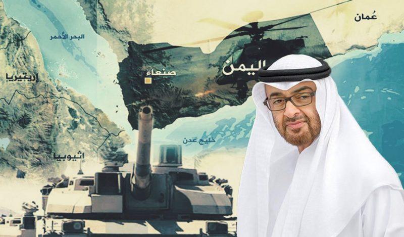 تحقيقات تدعو لمحاسبة شركات أسلحة دنماركية زودت الإمارات بأسلحة استخدمتها لارتكاب جرائم حرب في اليمن