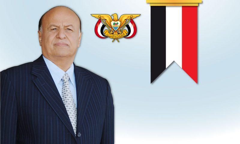 شرعية الرئيس هادي المرجعية الأساس لشرعية الحل وكل المرجعيات