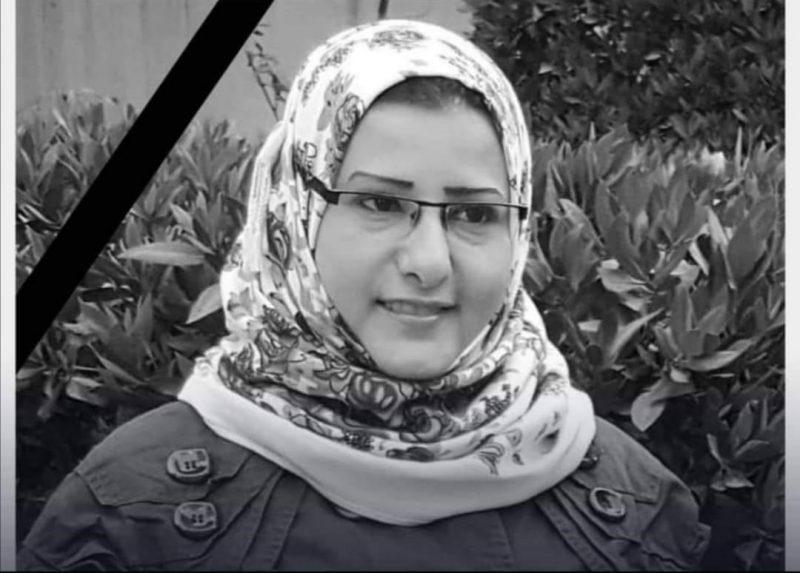 وفاة الاعلامية اليمنية نبراس عامر في القاهرة
