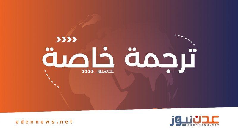 صحيفة فرنسية: هاني بن بريك إرهابي سابق في تنظيم القاعدة، وقائد مليشيات تدعمها الإمارات ضد الجيش اليمني