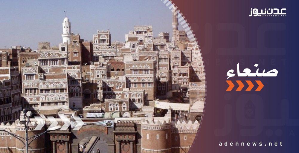 مصادر تكشف سبب وموقع الانفجار الذي هز صنعاء صباح اليوم
