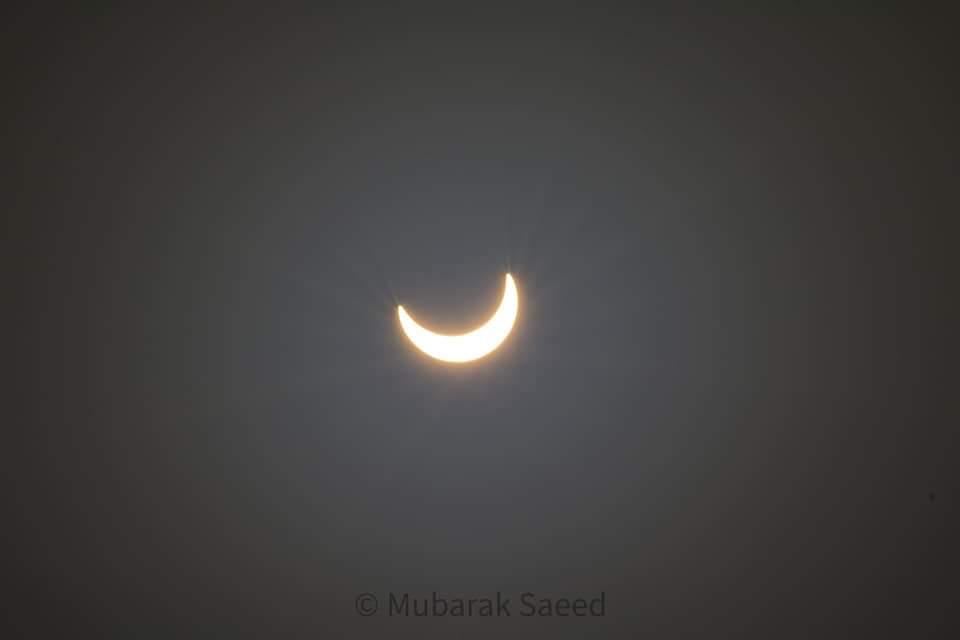 فلكي يمني يكشف وقت كسوف الشمس يوم الخميس القادم في عدد من مدن العالم