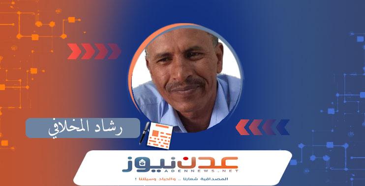 محروس اليمن