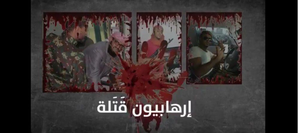 شاهد.. الوجة الحقيقي للإرهابي هاني بن بريك