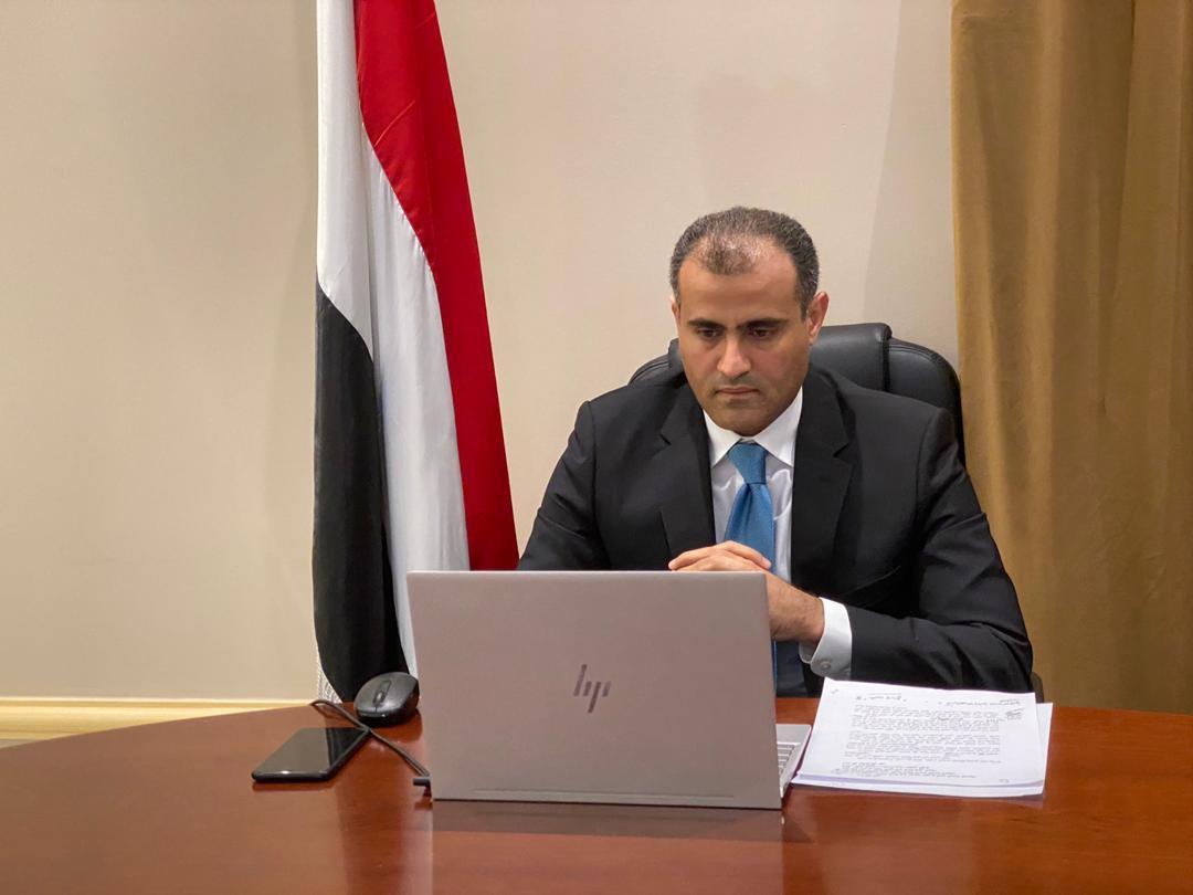 الحكومة تبحث مع الإتحاد الأوروبي أخر التطورات وانتهاكات الحوثيين وأزمة صافر