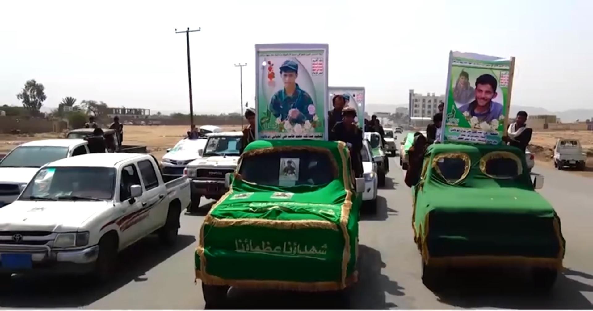 بالأسماء.. مليشيات الحوثي تفقد قيادات عسكرية بارزة بينها قائد العمليات الحربية في جبهة قانية
