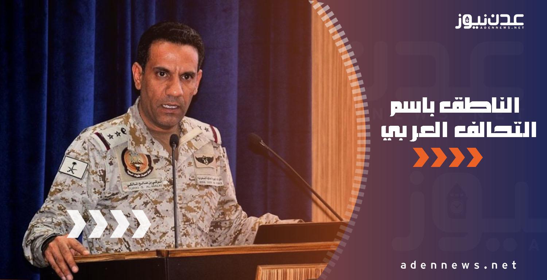 هام.. التحالف يتصدى لصاروخين بالستيين و6 طائرات مفخخة اطلقتهم مليشيا الحوثي باتجاه السعودية