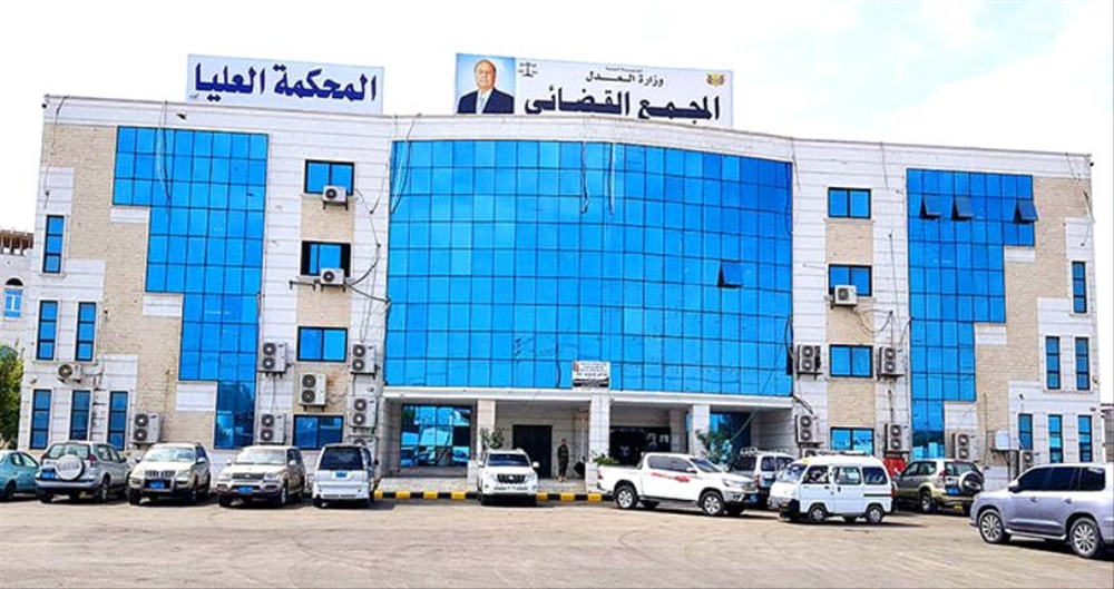 الإعلان عن استئناف عمل النيابات والمحاكم من الأحد المقبل