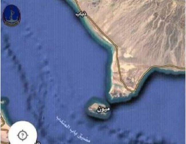 """وفد عسكري (إماراتي مصري) يصل جزيرة """"ميون"""" ومصادر تكشف المهمة """"السرية"""""""