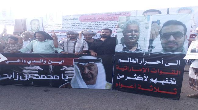 الإمارات تفرج عن رجل اعمال يمني بعد اربع سنوات من اختطافه