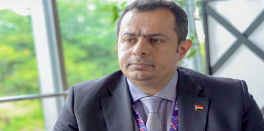 ما الأخطار التي يشكلها بقاء معين عبدالملك رئيساً للحكومة اليمنية في المرحلة المقبلة؟ (تقرير خاص)