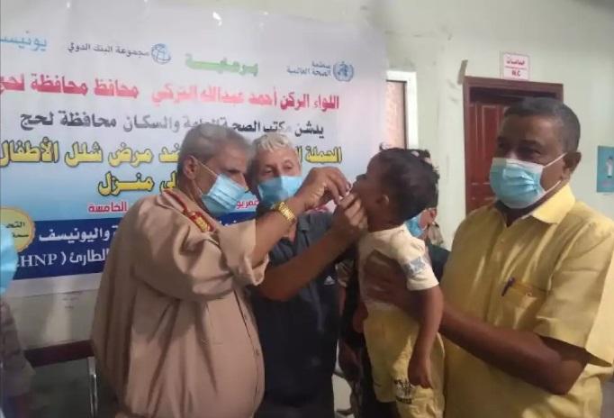 تدشين حملة للتحصين ضد شلل الاطفال في لحج