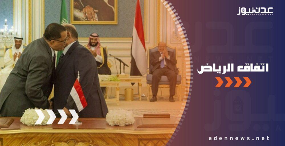 """الانتقالي يصعّد ضد الحكومة الشرعية واتفاق الرياض في """"خطر"""""""
