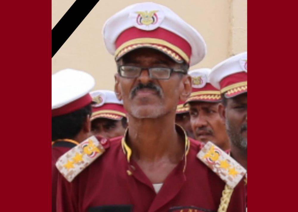 وفاة قائد عسكري في العاصمة المؤقتة عدن