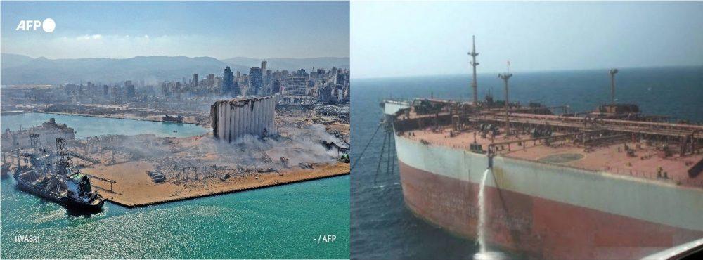 """الارياني: كارثة انفجار الناقلة """"صافر"""" لا تقل خطرا عن انفجار مرفأ بيروت"""