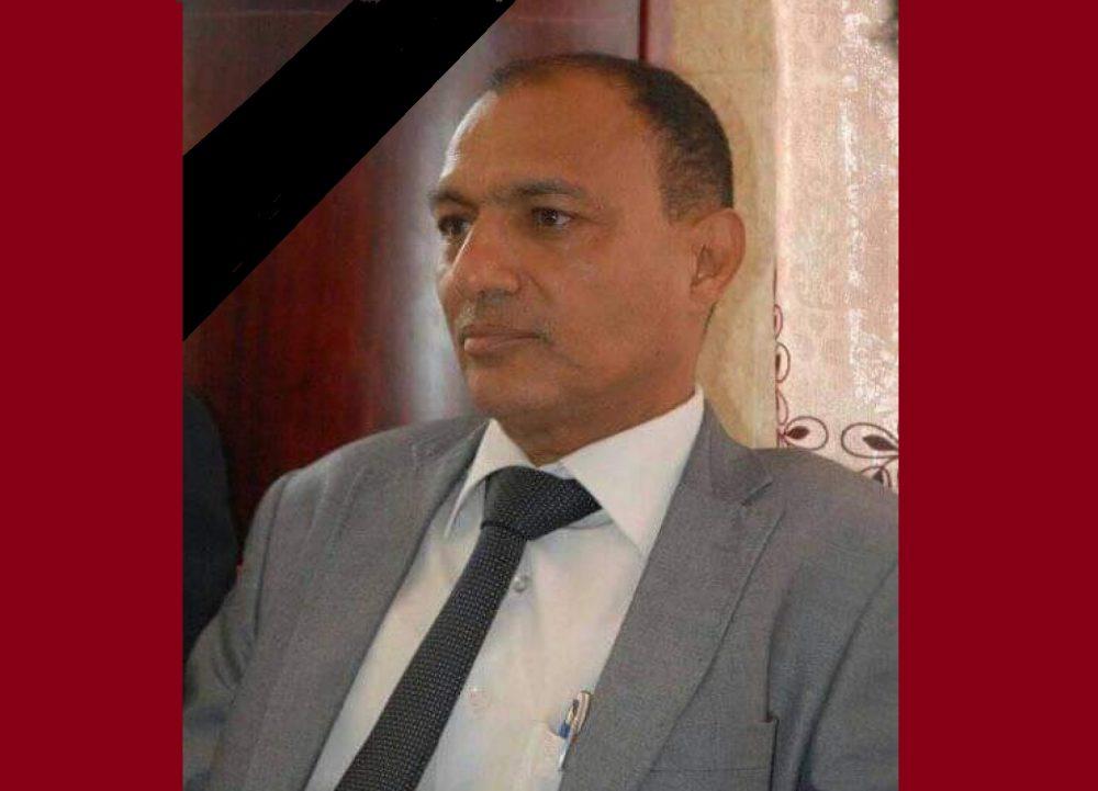 وفاة الصحفي الكبير أحمد الرمعي في حادث مروري بعدن