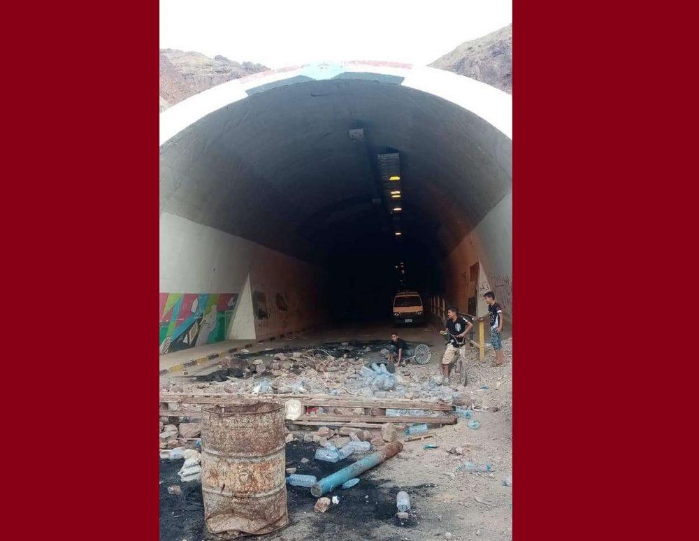 من بوابة نفق جولدمور.. شباب عدن يحاصرون مقر المجلس الانتقالي (صورة)