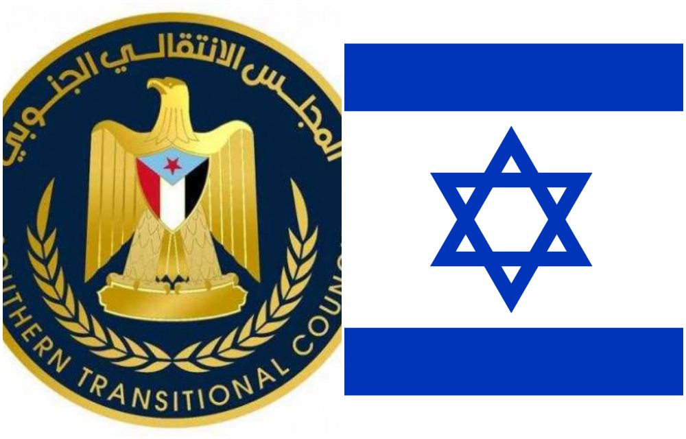 Report: Transitional Council seeks to establish relationship with Israel to obtain its support