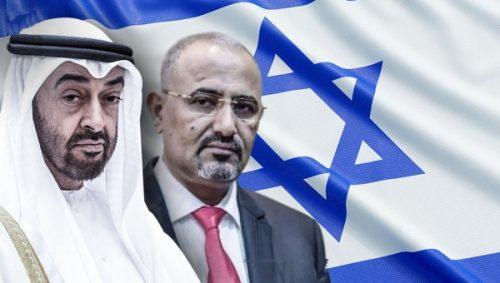 خبراء غربيون: اتفاق التطبيع بين الإمارات وإسرائيل سيؤمن موطئ قدم للكيان الصهيوني في الحرب اليمنية