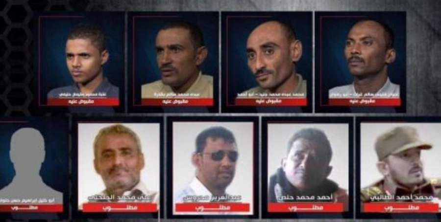 القوات المشتركة في الساحل الغربي تعلن ضبط خلية تهريب سلاح تابعة لشبكة الحرس الثوري الإيراني قرب باب المندب
