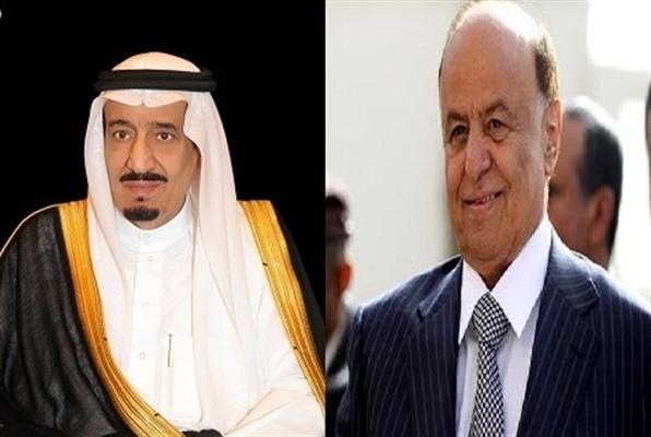 الملك سلمان يهنئ الرئيس هادي بمناسبة الذكرى الثامنة والخمسون للثورة اليمنية 26 سبتمبر