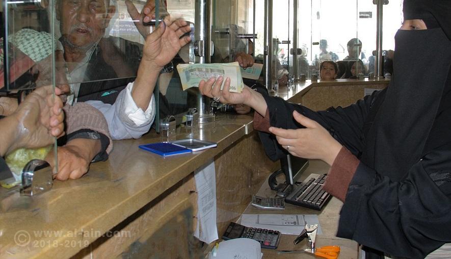 تعرف على آخر أسعار بيع وشراء العملات الأجنبية مقابل الريال اليمني اليوم الخميس 19-11-2020