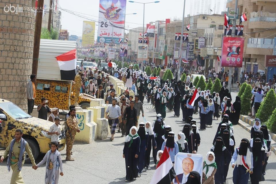 """مأرب تتحدى الحوثي وتخرج في مهرجان كرنفالي احتفالاً بالذكرى 58 لثورة 26 سبتمبر """"صور"""""""