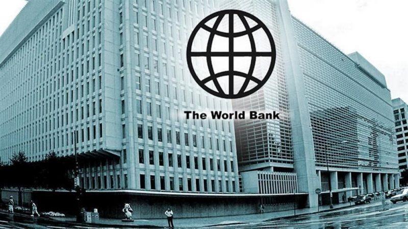 البنك الدولي يقدم منحة إضافية لليمن لدعم المشروع الطارئ للخدمات