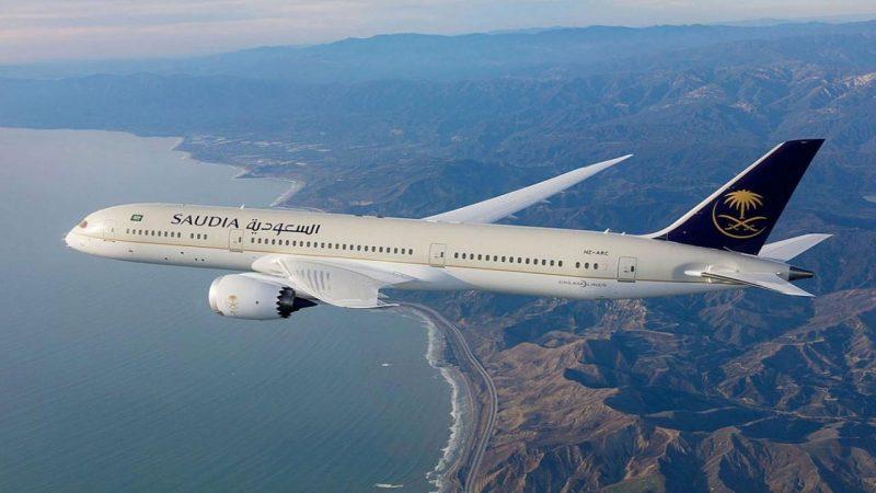 هيئة الطيران السعودي تصدر تعميم جديد بخصوص سفر المواطنين على الرحلات الدولية