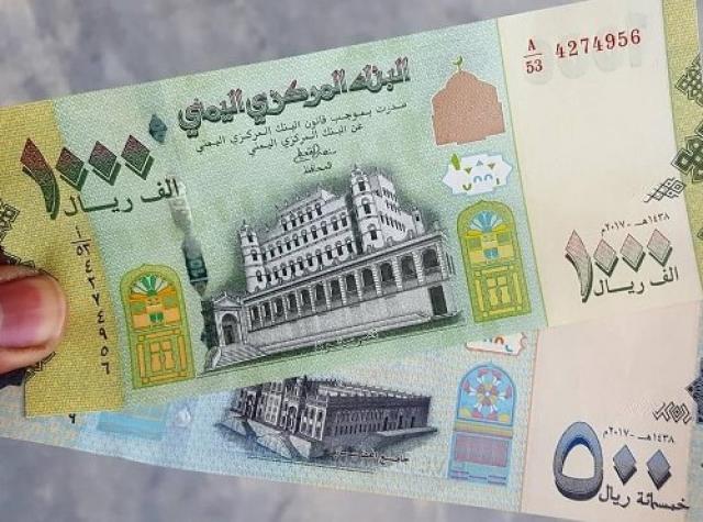 تحسن طفيف للريال اليمني امام العملات الأجنبية اليوم الاثنين 5-ابريل-2021