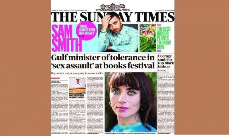 القصة الكاملة لبريطانية تتهم وزيرا إماراتيا بالاعتداء الجنسي