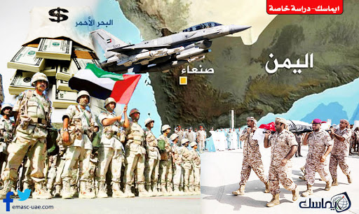 أكبر جرائم الإمارات في اليمن: تفتيت الوحدة وإرساء التشطير! (تقرير)
