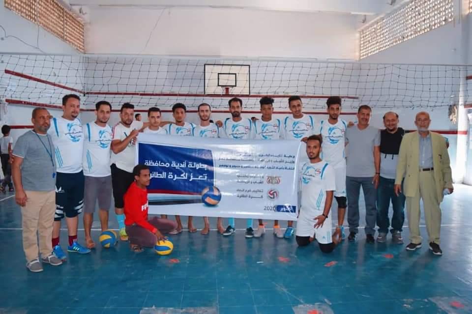 فرع اتحاد كرة الطائرة بتعز يدشن بطولة أندية كرة الطائرة