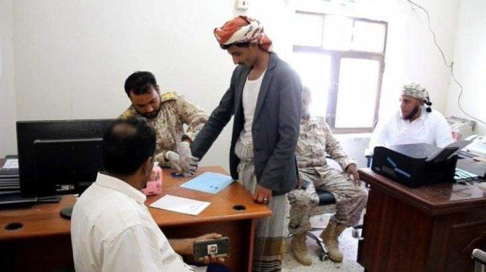 """في """"وقاحة"""" مالها نظير.. الامارات تدشن ما اسمته """"مكتب العمالة الوافدة"""" في جزيرة سقطرى اليمنية"""