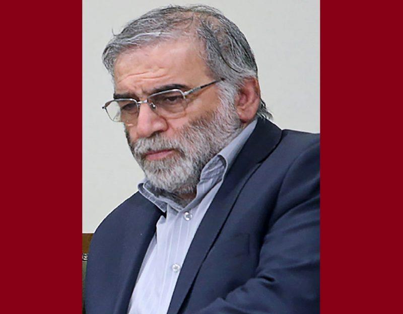 من هو كبير العلماء الإيرانيين الذي لقي مصرعه بعملية اغتيال يوم امس الجمعة
